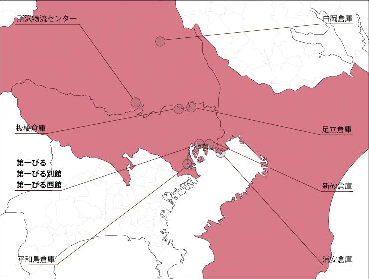 officeassistance-map001txt